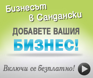 Busness Catalog